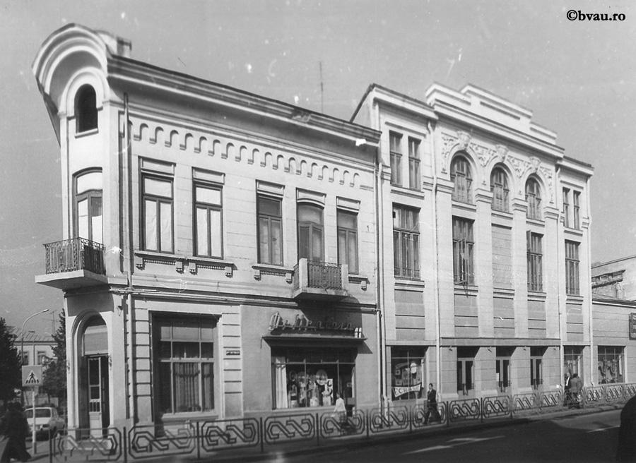 Cinema Republica Galați 1977