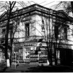 Casa Serfioti Galați, anii 90, sediul PD