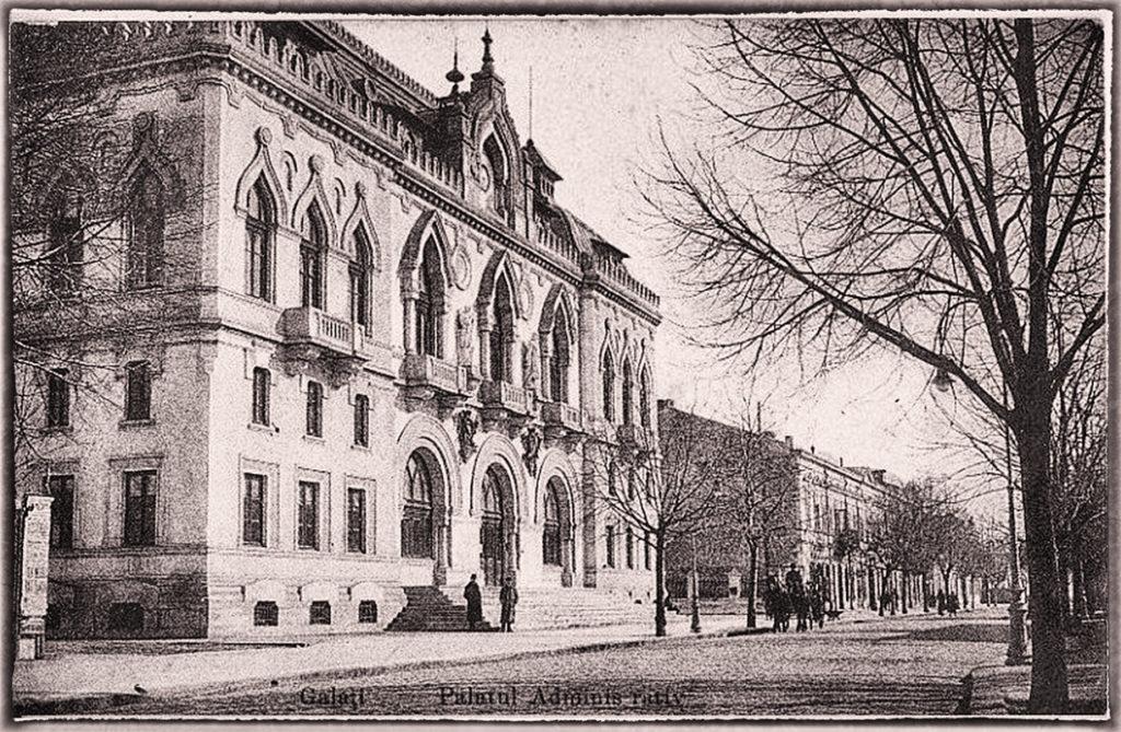 Palatul Administrativ Galați