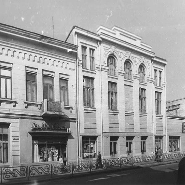 Casa Ioan D. Prodrom